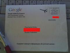 Вот и я получил первое письмо от Adsense