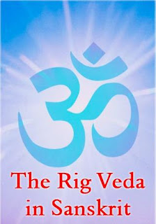 the rig veda the book of mantra four vedas