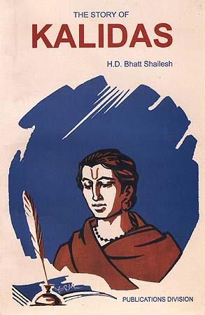 Kalidas Biography