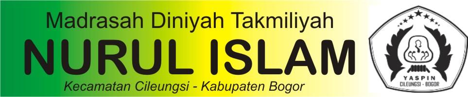 MDT Nurul Islam