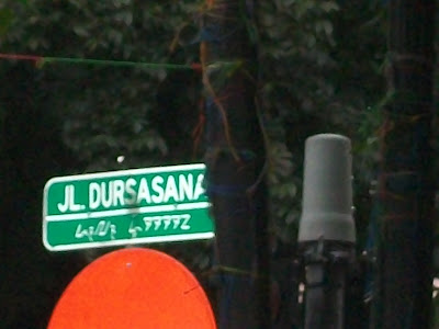 Jalan Dursasana