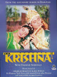 Watch Shri Krishna (1994)