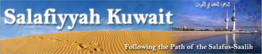 Salafiyyah-Kuwait