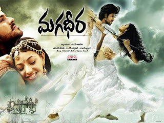Magadheera (2009) [Telugu] SL YT  - Ram Charan Teja, Kajal Agarwal, Dev Gill
