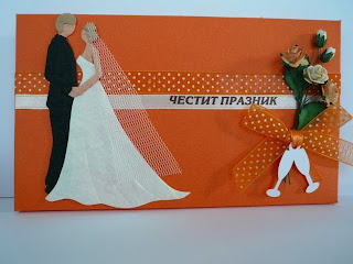 Image2-Wedding-Envelopes-Quilling-Origami