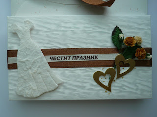 Image4-Wedding-Envelopes-Quilling-Origami