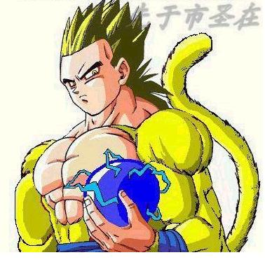 dragon ball z gohan super saiyan 3