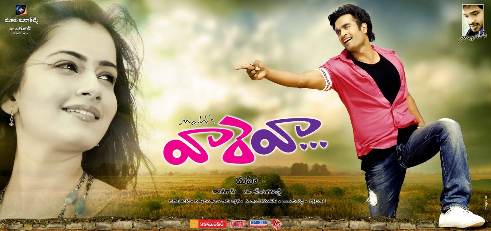 Movie Telugu Bgm