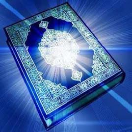 القرآن ربيع قلبي