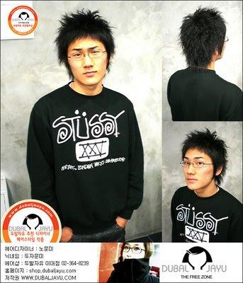 Short Emo Hairstyles for Boys – Emo Hair Fashion