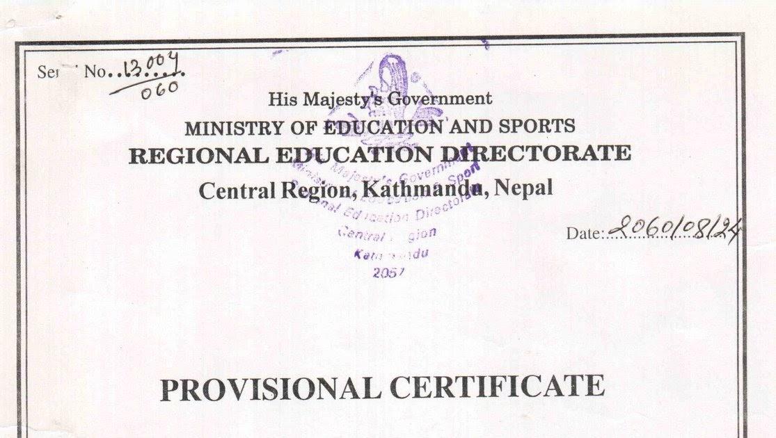 Document Profile Ramesh Slc Provisional Certificate