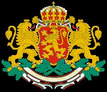 Crónicas Búlgaras