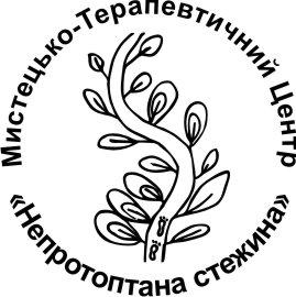 Neprotoptana stezhyna