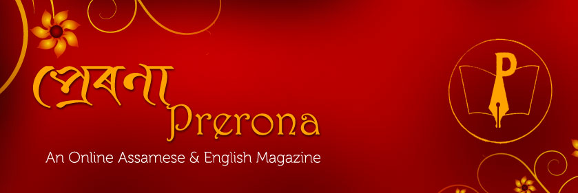 PRERONA-An online Assamese & English Magazine