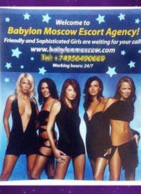 escorts service the daily classifieds