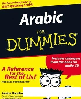learn saudi arabic language pdf