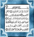 Terjemah Al-Fatihah Dalam 33 Bahasa