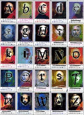 Graffiti Alphabet, Graffiti Letters, Graffiti Letters A-Z
