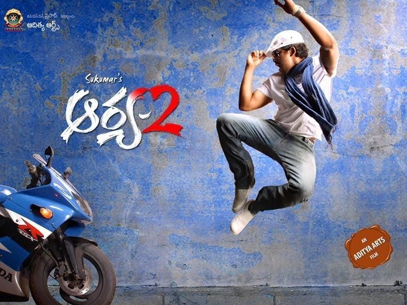 Uppenentha Ee Premaki Song Lyrics – Arya 2 | Telugu Songs