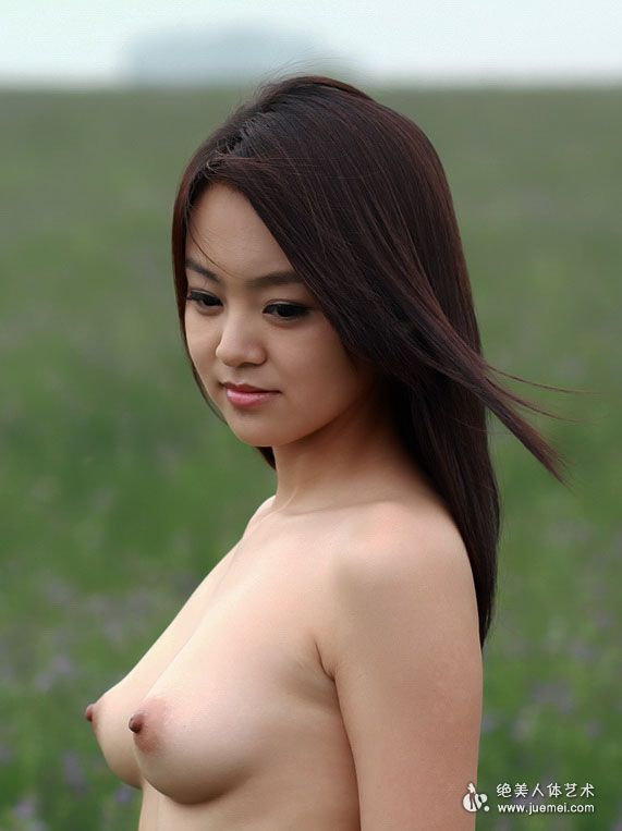 Pretty indonesian girl nude was and