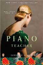 http://1.bp.blogspot.com/_37NdiuOlwuo/SwdWvJt345I/AAAAAAAAEII/7_Wr02uakpI/s1600/piano+teacher.jpg