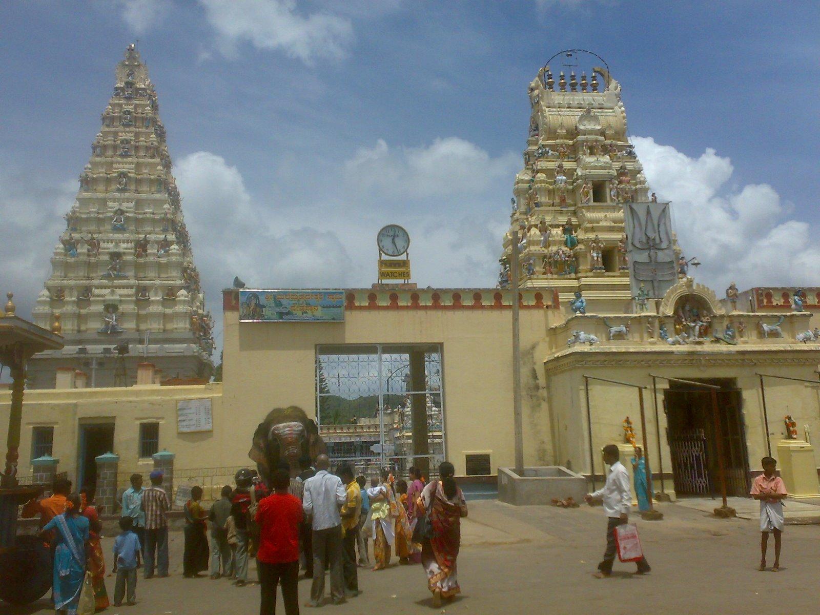 Male Mahadeshwara Betta or MM Hills Temple