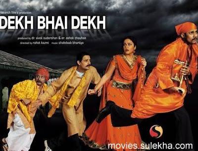 dekh-bhai-dekh-stills03.jpg