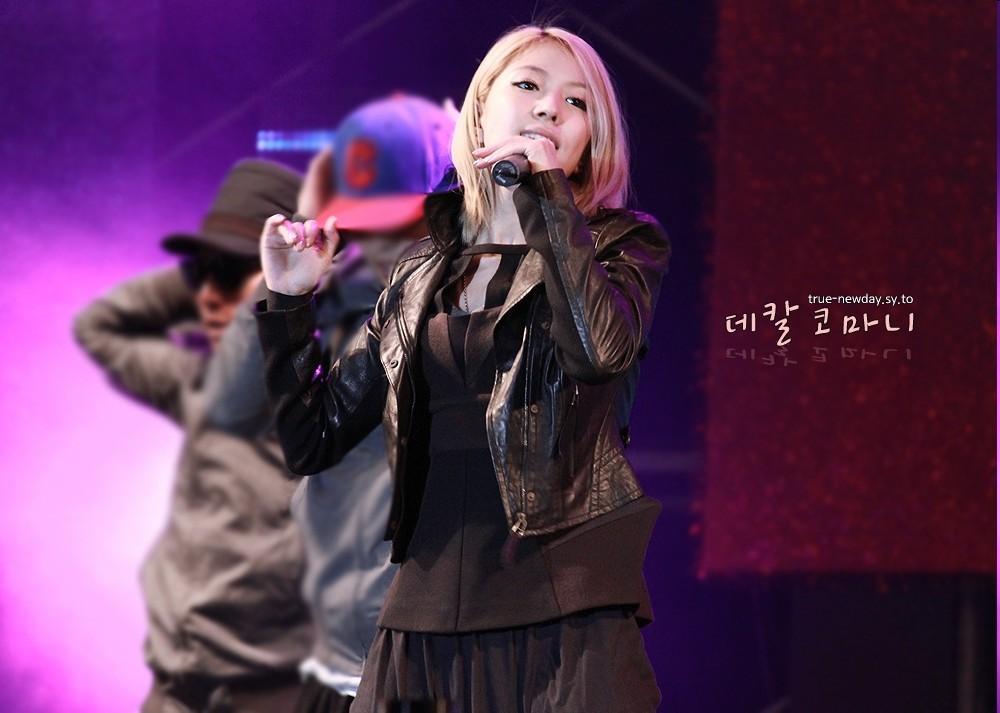 [Pics] BoA en Y Star Live Power Music  Ebf431adac7559414b36d687