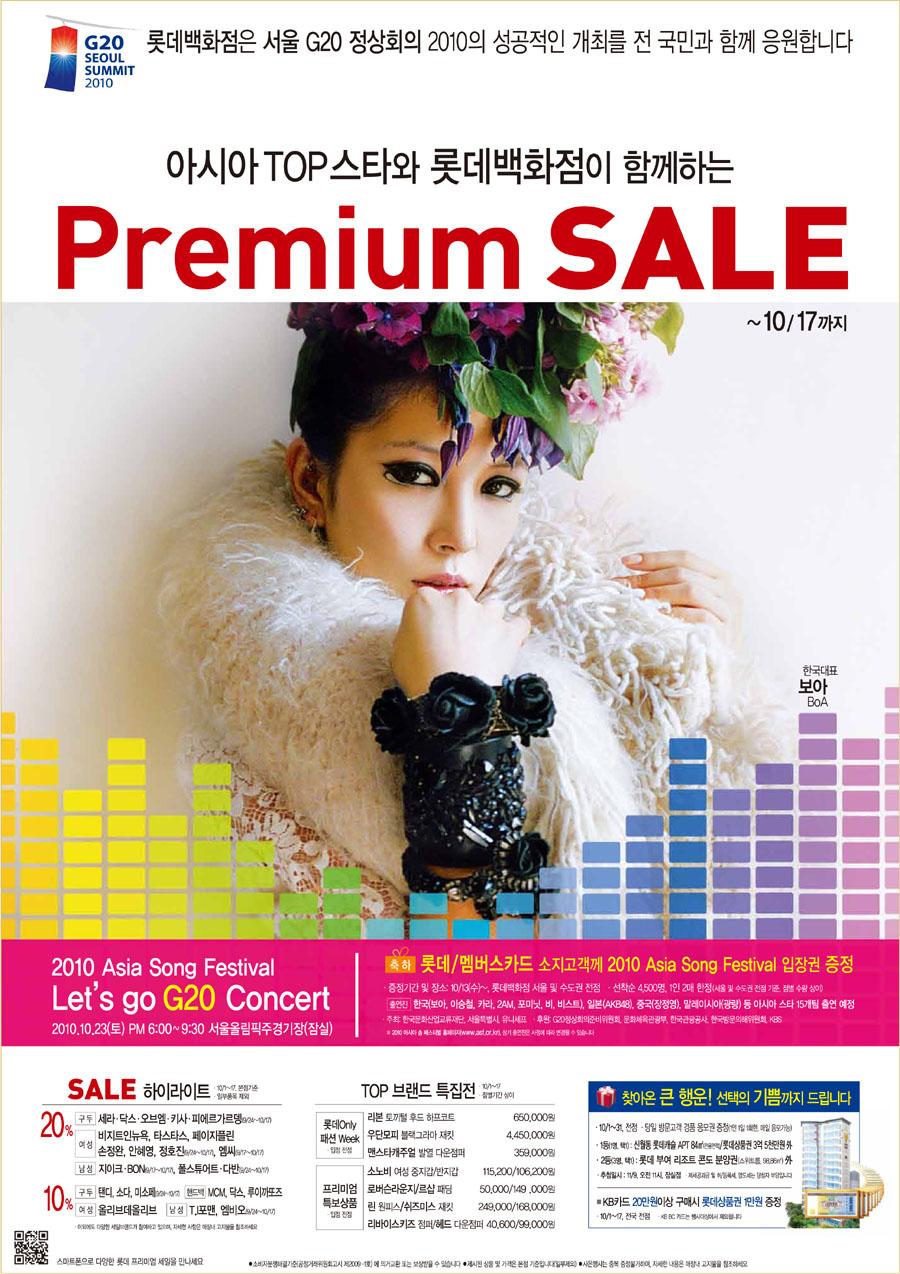 [Pics] Poster de 2010 Asian Song Festival  ADVERTISE_4356_20101013095903_1