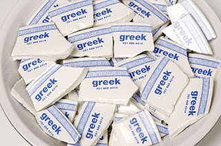 greek restaurant business card