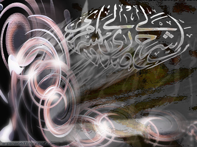 abstract calligraphy wallpaper 4