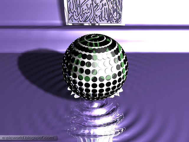 Shapes with calligraphy 5 - abstract islamic wallpaper 3d graphic
