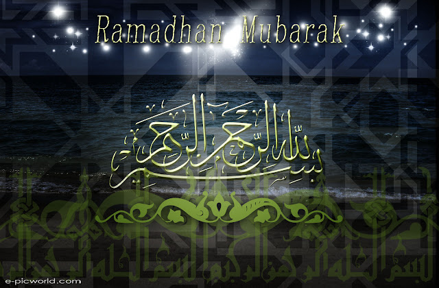 islamic wallpaper - ramadhan mubarak