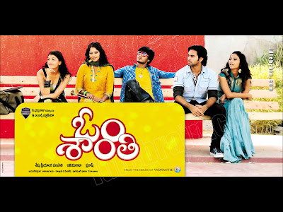 om wallpapers. om shanthi om wallpapers. 13th March 2011 · 0 Comments. Watch Om Shanthi Om-Navdeep,Kajal movie wallpapers online