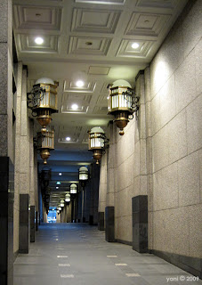 lamp arcade, collins to little collins