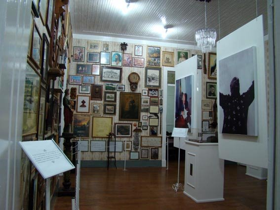 Interior do Museu