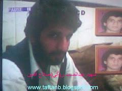 شهید عبدالصمد ریگی