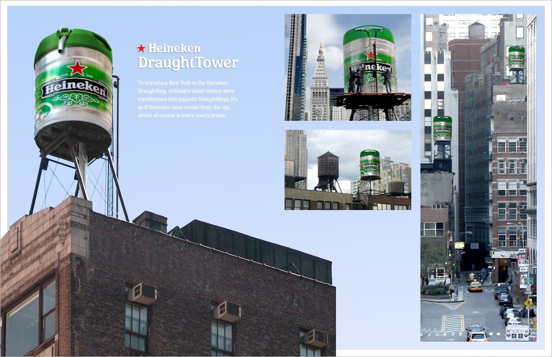 [draughtkeg_watertower.jpg]