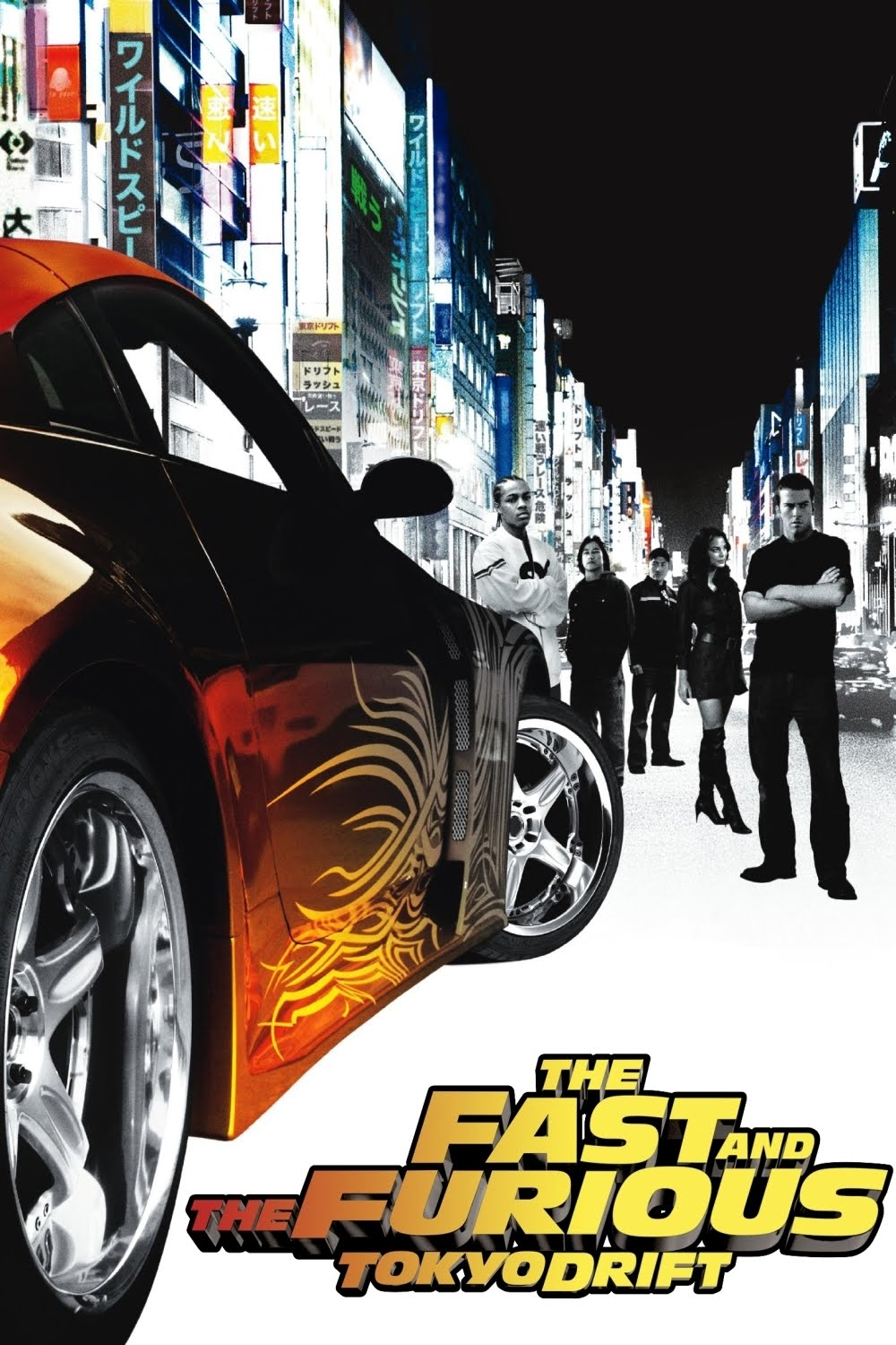 the fast and furious 3