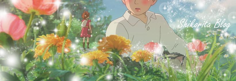 Descarga de musica anime Shikorita%2Bblog