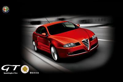 Special edition Alfa Romeo GT Quadrifoglio d'Oro