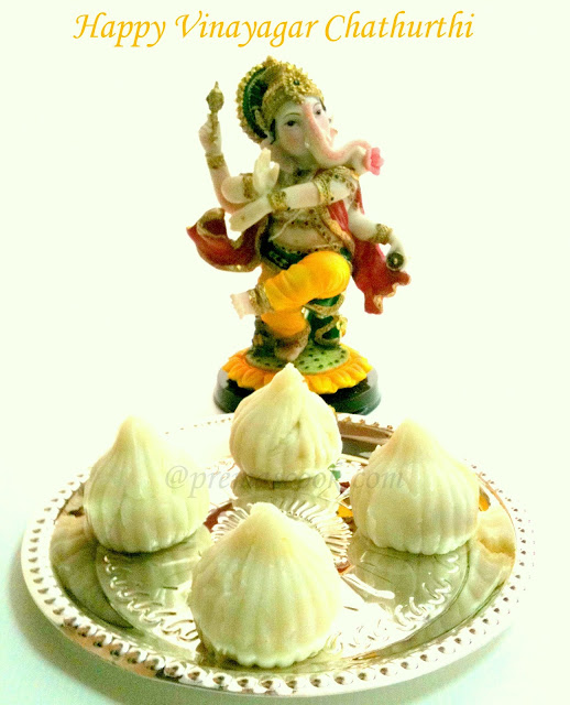 Vinayagar Chathurthi Kozhukattai Recipes