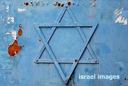 שבי ישראל