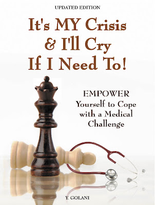 http://1.bp.blogspot.com/_3PqAojg8cUg/SqOei9UYYII/AAAAAAAACJ4/bWVchhErF9M/s400/Empower+Yourself.jpg