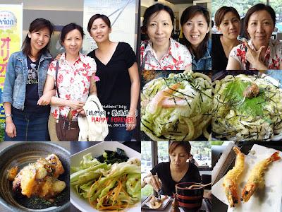 今天天氣晴。: 親愛的蔡媽媽,母親節快樂。讚岐廚房‧午餐。
