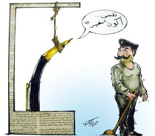 فن الكاريكاتير %2B