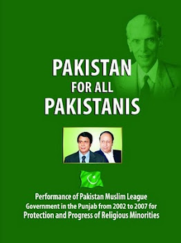 Pakistan for all Pakistanis