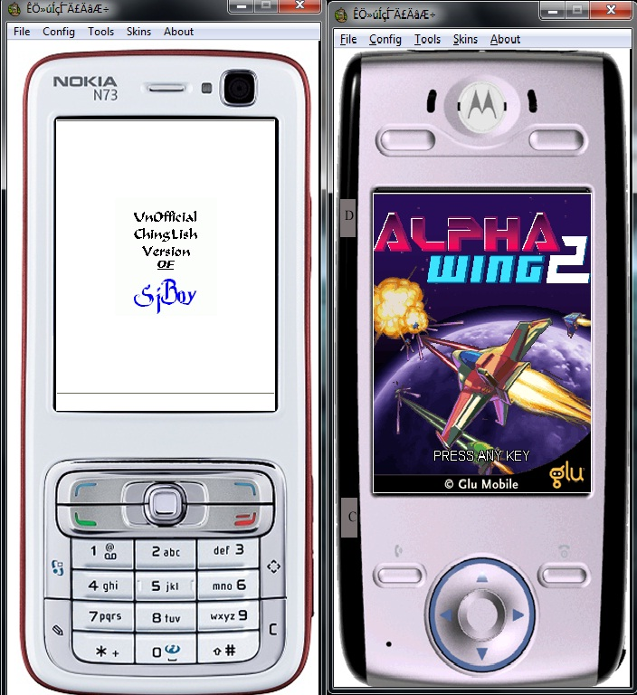 sj mobil