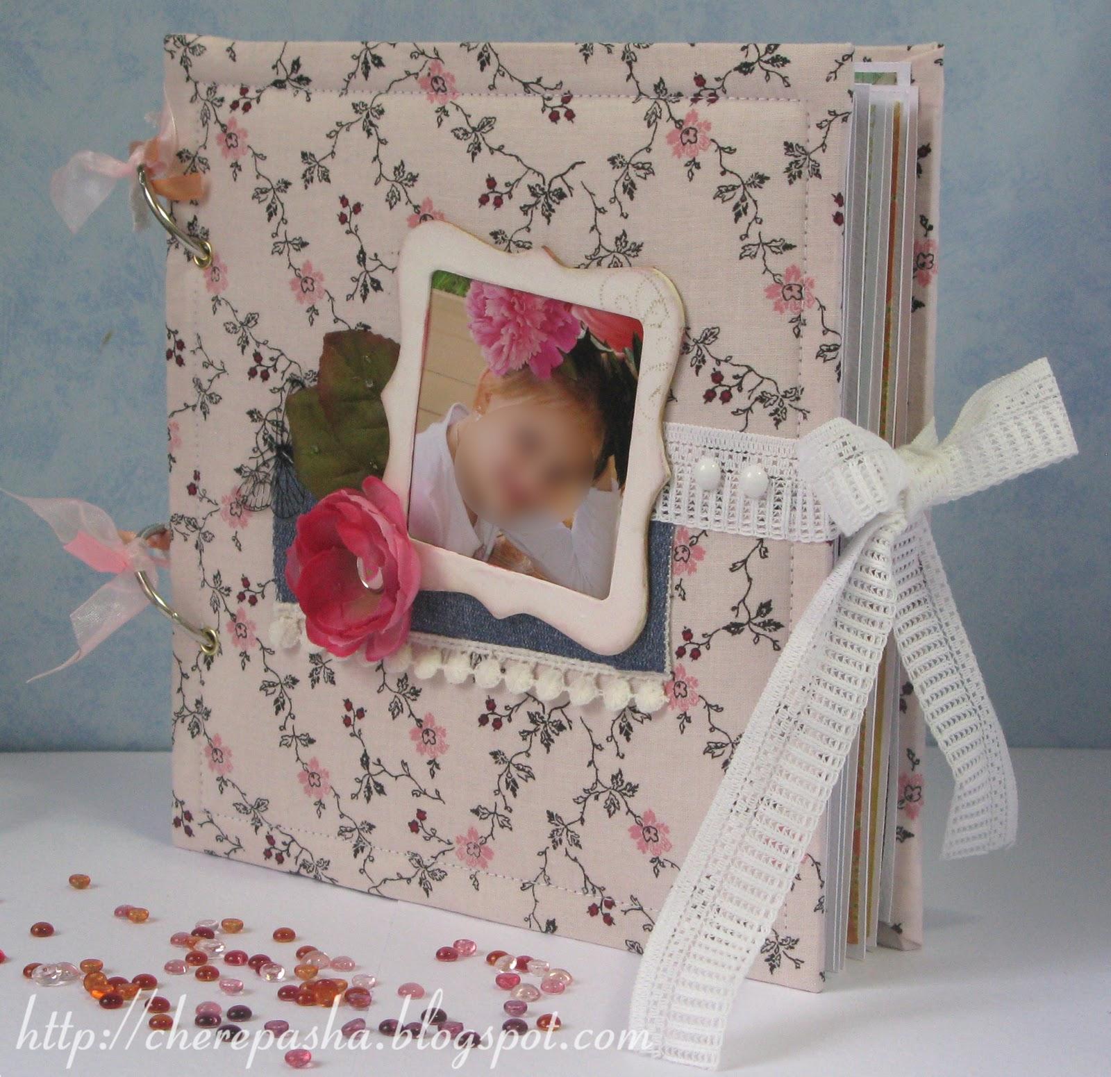 Фотоальбом для девочки своими руками фото