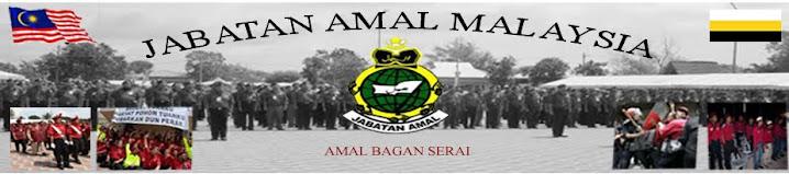 AMAL BAGAN SERAI